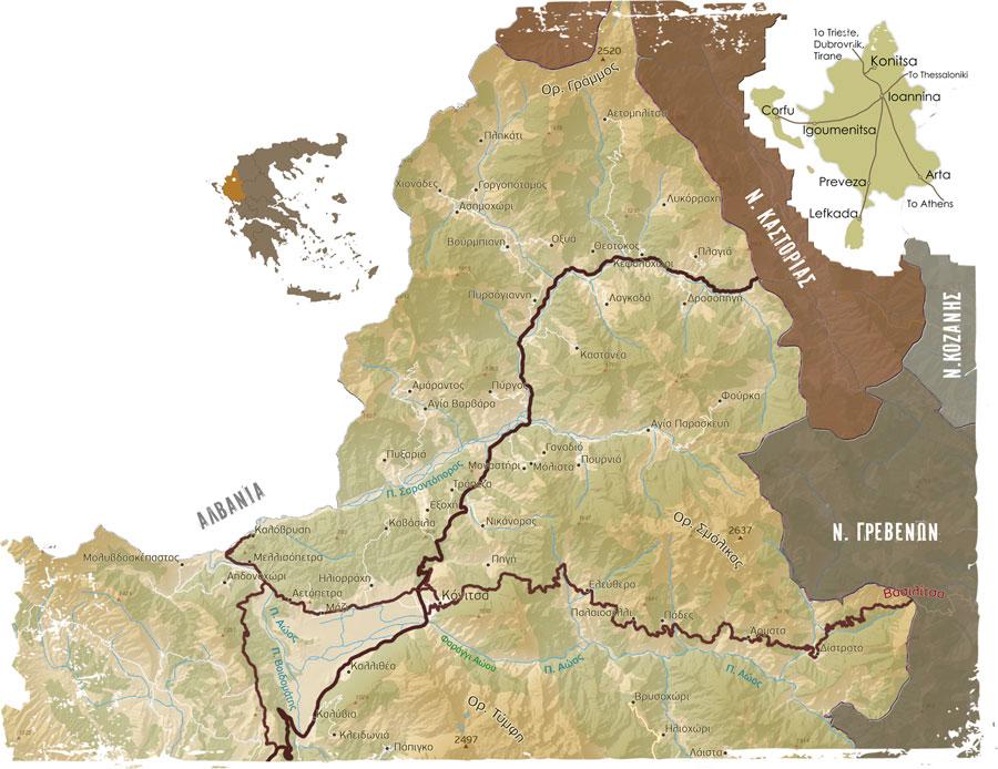 Χάρτης Κόνιτσας