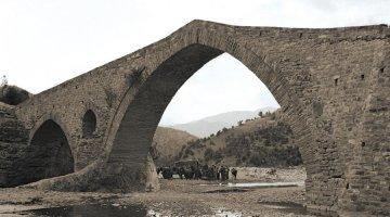 Γεφύρι Ζέρμας ή Καντσιώτικο